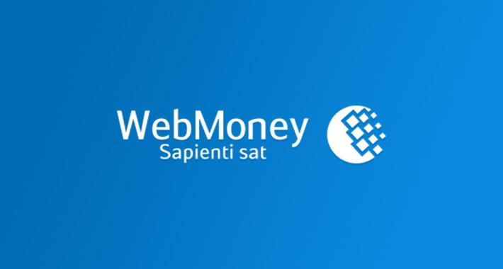Модуль оплаты через платежный шлюз WebMoney для OpenCart и ocStore