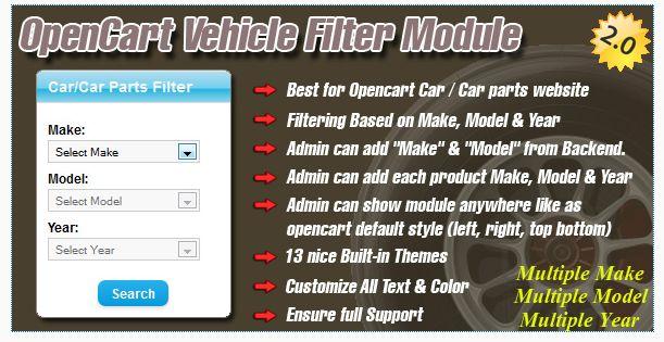 Фильтр автотоваров по модели, марке и году для OpenCart и ocStore изображение №2