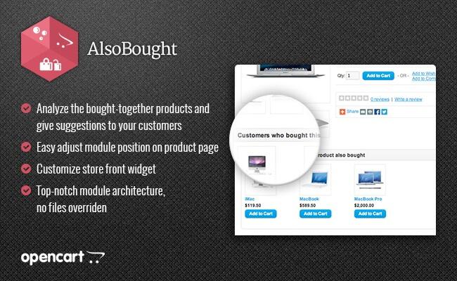 Alsobought - с этим товаром так же покупают для OpenCart и ocStore изображение №2