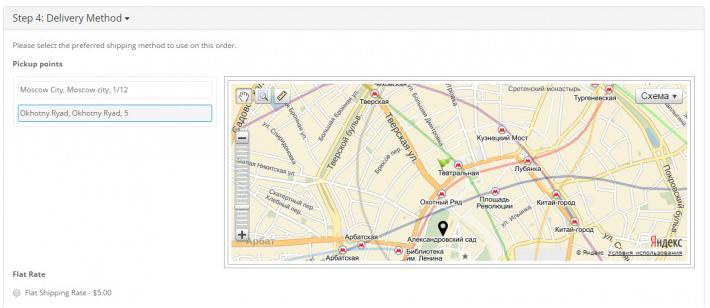 Точки самовывоза заказа для OpenCart и ocStore изображение №2