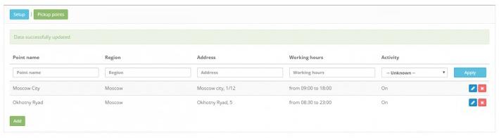 Точки самовывоза заказа для OpenCart и ocStore изображение №3