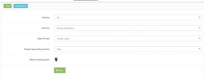 Точки самовывоза заказа для OpenCart и ocStore изображение №4