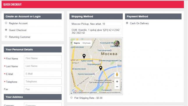 Точки самовывоза заказа для OpenCart и ocStore изображение №5