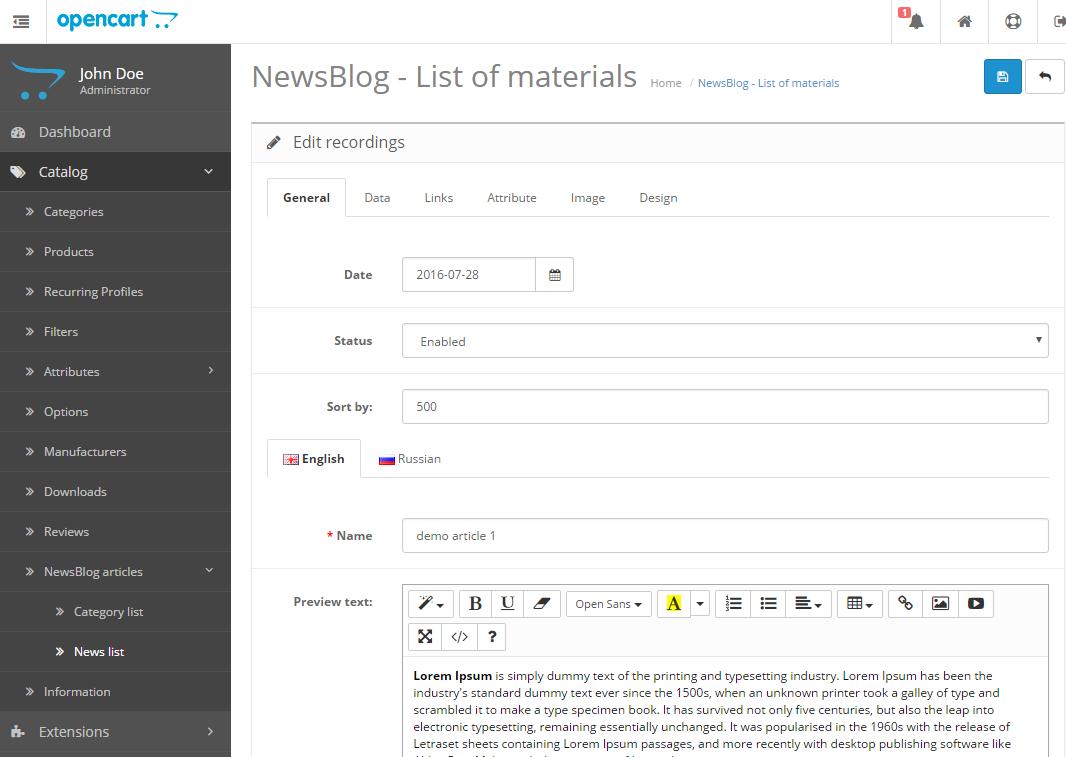 Newsblog - новостной блог с категориями для OpenCart и ocStore изображение №2