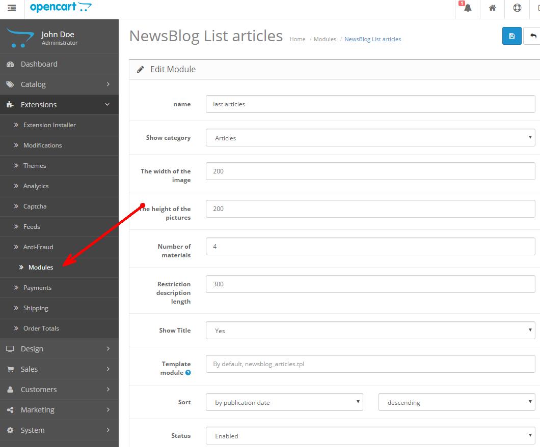 Newsblog - новостной блог с категориями для OpenCart и ocStore изображение №7