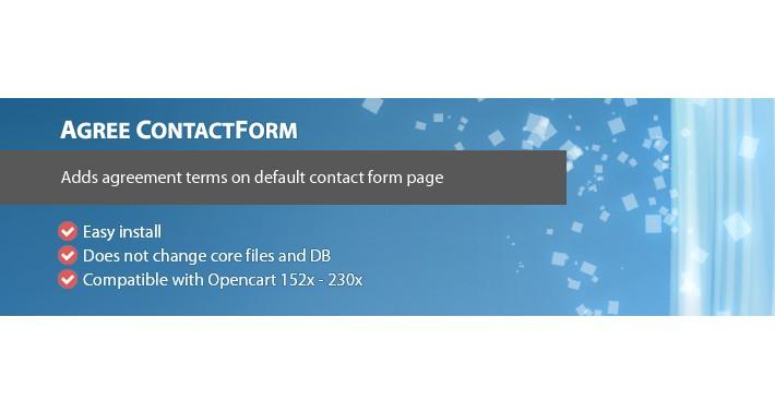 Agree ContactForm - условия конфиденциальности в форме обратной связи для OpenCart и ocStore
