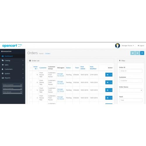 Менеджеры для клиентов для OpenCart и ocStore изображение №2