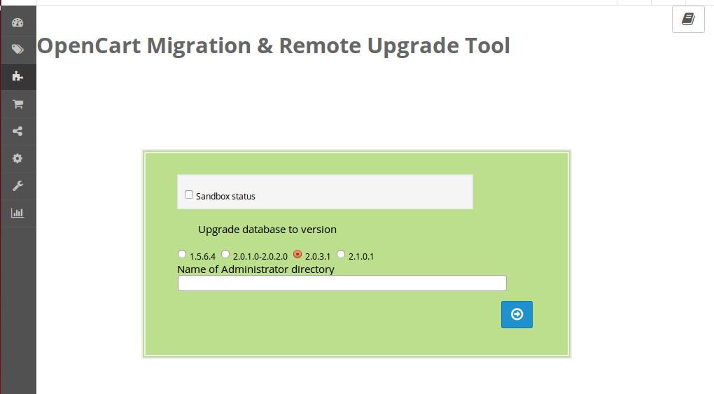 Миграции и удаленное обновление для OpenCart и ocStore изображение №3
