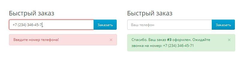 Быстрый заказ в один клик для OpenCart и ocStore изображение №3